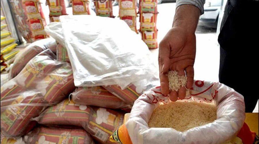 برنج فروش