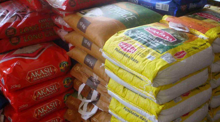 فروش برنج پاکستانی