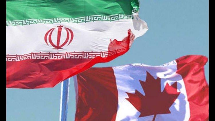 اتاق بازرگانی ایران و کانادا