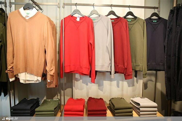 واردات پوشاک