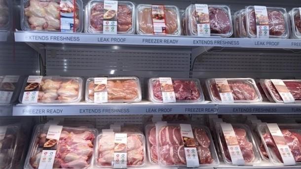 صادرات گوشت