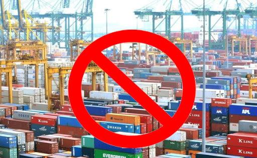 لیست کالاهای ممنوعه صادراتی