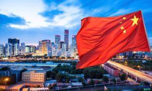 تجارت با چین